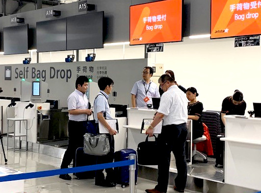 Japanese airport with self bag drop by Materna IPS pic 2:Chubu inauguration