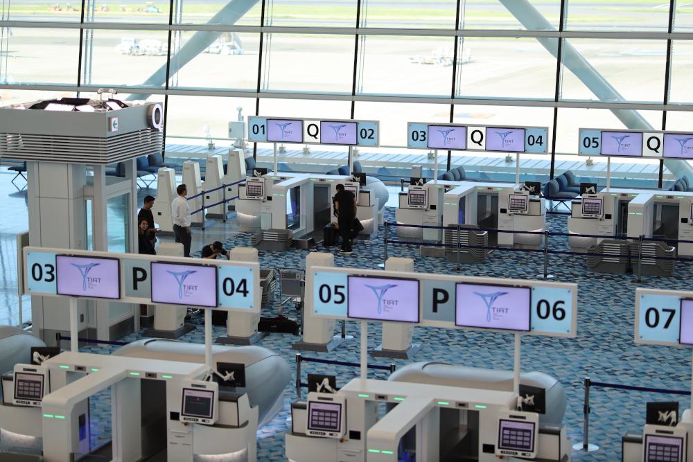Airport Tokyo Haneda